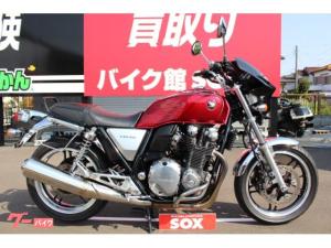 ホンダ/CB1100 スポーツグリップヒーター付