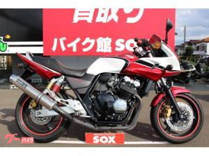 ホンダ/CB400Super ボルドール WR'Sマフラー