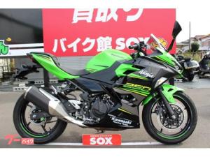 カワサキ/Ninja 250 KRTエディション