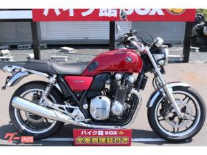 ホンダ/CB1100 リヤボックス