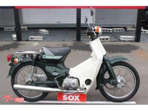 ホンダ/スーパーカブ50DX 1993年モデル