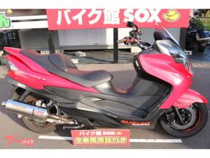 スズキ/スカイウェイブ250 タイプM 2012年モデル ヨシムラサイレンサー Wダイヤモンドキーパー施工済み