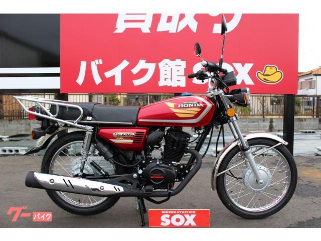 ホンダ CG125Fi インジェクション 国内未発売モデルの画像(埼玉県