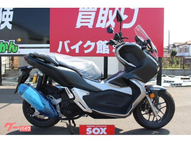 ホンダ ADV150の画像(埼玉県