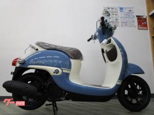 ホンダ/ジョルノDX 新車 2021年モデル