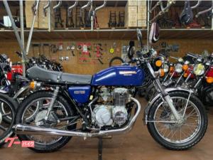 ホンダ/CB400F(408cc) オリジナルコンデション