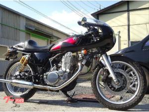 ヤマハ/SR400 カフェレーサー FIモデル