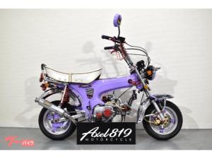 ホンダ/DAX50 フルカスタム