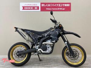 ヤマハ/WR250X 最終モデル フェンダーレスカスタム