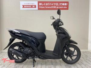 ホンダ/Dio110 2019年モデル アイドリングストップ標準装備 フルノーマル