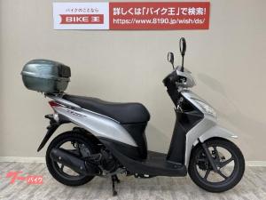 ホンダ/Dio110 JF31型2013年モデル リアボックス装備