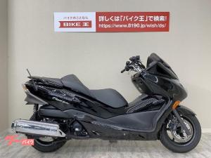 ホンダ/フォルツァ・Z オーディオパッケージ MF10型