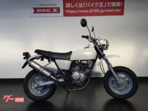 ホンダ/Ape100 2002年初期型モデル WR'Sマフラー装備