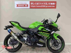 カワサキ/Ninja 400 ABS ワンオーナー 政府認証WR'S製スリップオンマフラー装備 純正DC電源ソケット等装備多数