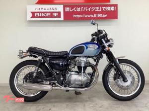 カワサキ/W400 BEET製ナサートTRADマフラー他カスタム