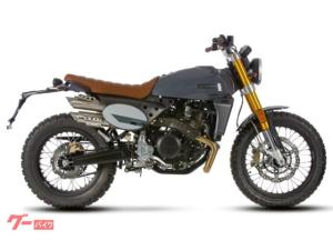 FANTIC/キャバレロ スクランブラー500 デラックス