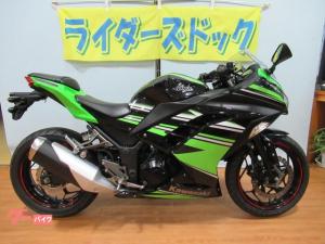 カワサキ/Ninja 250ABS付き