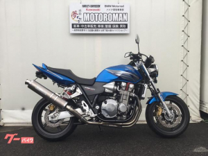 ホンダ/CB1300Super Four ABS ETC付き