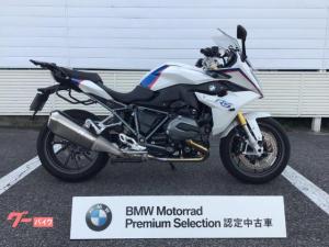 BMW/R1200RS セレブレーションカラー 認定中古車
