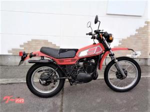 ヤマハ/DT250 モノサス車
