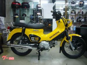 ホンダ/クロスカブ1102020モデル Wシートリヤキャリヤ装着