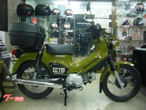 ホンダ/クロスカブ110 2020モデルLEDヘッドライトモデル47Lリヤボックス