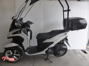 ヤマハ/トリシティ ワイドトレッドカスタム 普通自動車免許証仕様