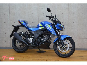 スズキ/GSX-S125 ABS