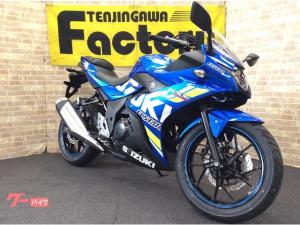 スズキ/GSX250R MotoGPカラー