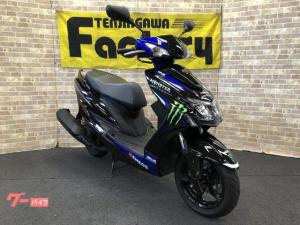 ヤマハ/シグナスX Monster Energy Yamaha MotoGP Edition