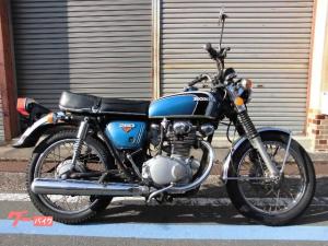 ホンダ/CB250