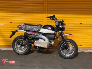 ホンダ/モンキー125 新車 ABSモデル