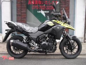 スズキ/V-ストローム250