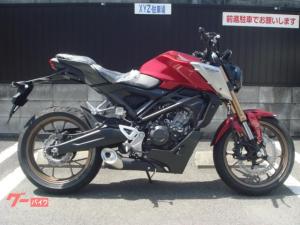 ホンダ/CB125R NEW