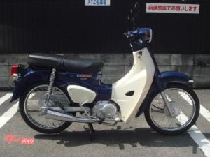 ホンダ/スーパーカブ110 カスタム車
