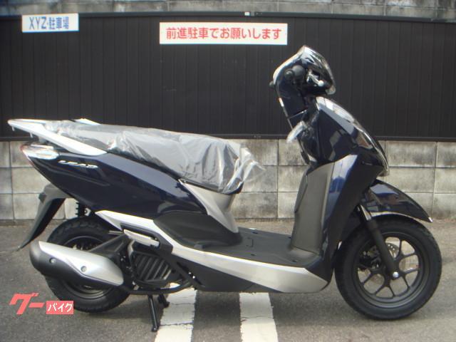 ホンダ リード125の画像(京都府