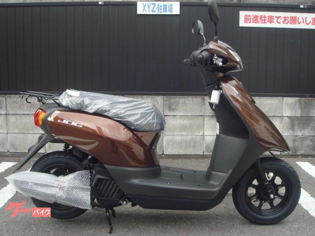 ヤマハ JOG NEWカラーの画像(京都府
