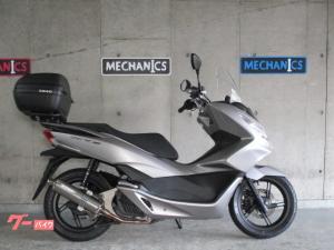 ホンダ/PCX150 モリワキマフラー ETC他