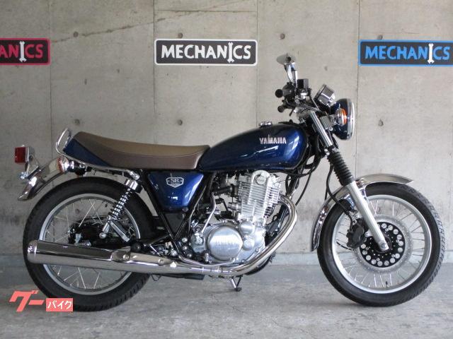 ヤマハ SR400 ファイナルエディションの画像(大阪府