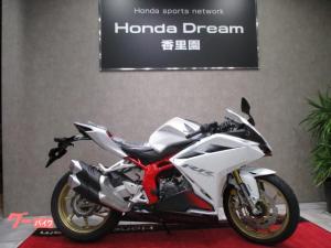 ホンダ/CBR250RR-ABS