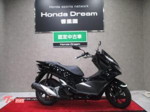 ホンダ/PCX