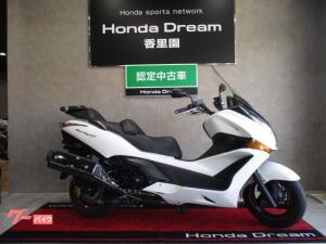 ホンダ/シルバーウイングGT600 ABS