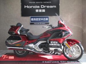 ホンダ/ゴールドウイング GL1800ツアー