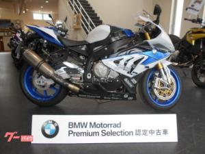 BMW/HP4