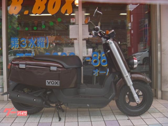 ヤマハ VOXデラックスの画像(大阪府