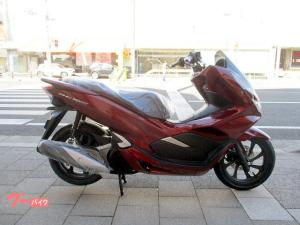 ホンダ/PCX150 ABS装備