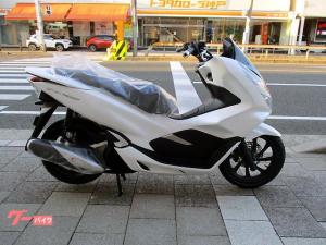 ホンダ/PCX150 ABS仕様