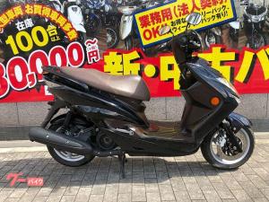 ヤマハ/シグナス125X-4V