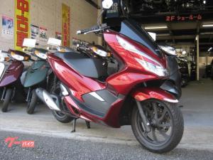 ホンダ/PCX JF81モデル 日本仕様