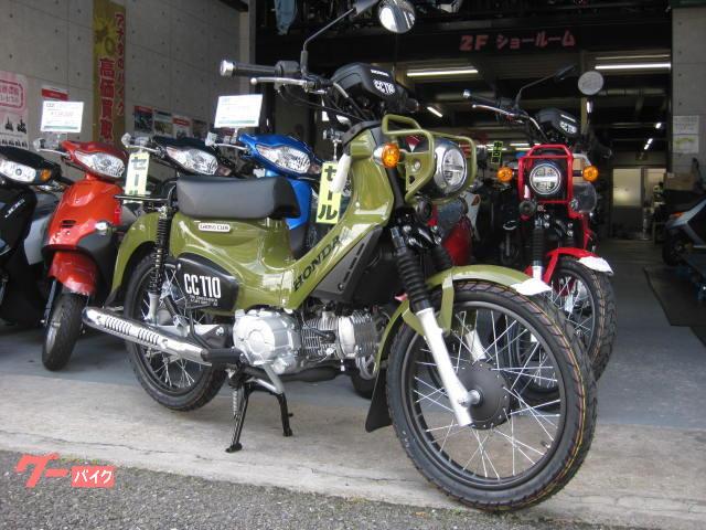ホンダ クロスカブ110 国内仕様 新車の画像(兵庫県